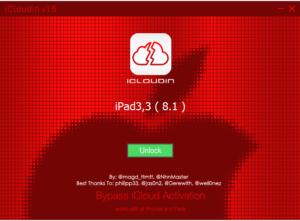 icloudin 1.5 tool download