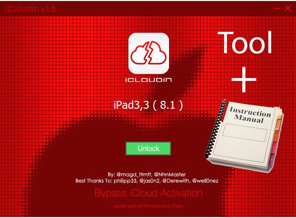 iCloudin Tool 1.5.2-User Manual Download + Tool